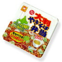 YAKISOBA NOODLES [large serving]