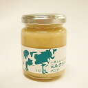 Tokachi Shin village pasture milk jam vanilla