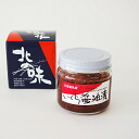 How much 1 bottle soy sauce dipping 120 g * products shipped to other shipping temperature range we will ship.