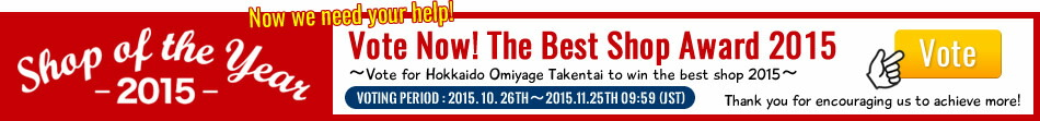 Vote for Hokkaido Omiyage Takentai to win the best shop 2015