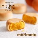 Mori044-pac2
