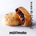 Mori060-pac02