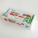 Nishiyama RAMEN [3 servings / miso]