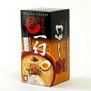 Fujiya093-pack