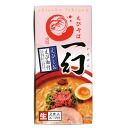 ebimiso ichigen shrimp-salt ramen [2 servings]