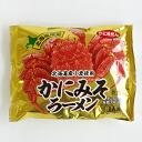 Hokkaido limited crab miso ramen [Hokkaido souvenir]