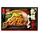 Large serving students Sapporo Ramen 6 eaten into [the Hokkaido souvenirs souvenirs souvenirs white return gifts giveaway] fs04gm