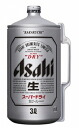 *6 Asahi Super Dry mini-barrel aluminum 3L