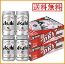 Asahi super dry 24-2 case 350 ml