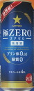 Sapporo pole ZERO    24 canned 500 ml one case