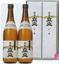 Tateyama Gin Tateyama ginjo sake 720 ml 2 roasted set
