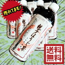 Kyoto Rikyu Park parent-child roasted green tea 500 ml pet 24 books on one case