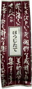 100 g that Maruhachi processed tea ground Kaga stick tea has just finished reporting it