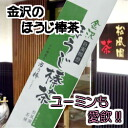 Hi-Lite Park Japanese tea shop premium Kanazawa hoji tea bar 200 g