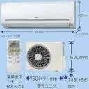 I sow Hitachi air conditioners for white RAS-AJ36B-w seller 店型 RAS-AS36B warranty with 12 tatami AJ-B series