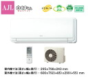 I sow Hitachi air conditioners for white RAS-AJ40B2-w seller 店型 RAS-AS40B2 warranty with 14 tatami AJ-B series
