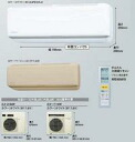 2011 Model Daikin air conditioner S22MTRXS-W