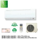 S28MTES-W (C) speed of light streamers ⇒ Air Purifier features and equipped with internal clean function.