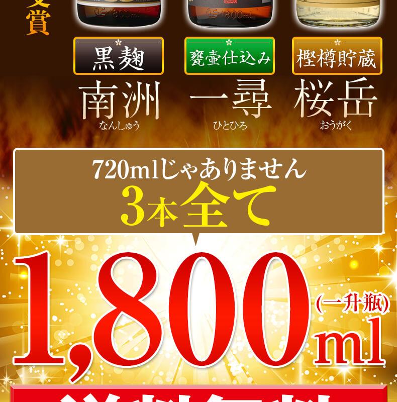 720ml���㤢��ޤ��� 3�ܤ��٤�1800ml