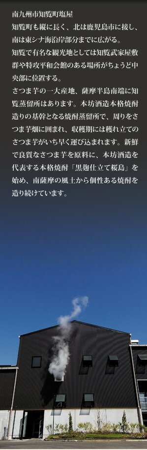 ��彣������Į���� ����Į��Ĥ�Ĺ�����̤ϼ�����Ԥ��ܤ�������쥷�ʳ������ʬ�ޤǤ˹����롣������ͭ̾�ʴѸ��ϤȤ��Ƥ�������Ȳ��߷����ù�ʿ�²�ۤΤ����꤬���礦��������˰��֤��롣���Ĥް�ΰ��绺�ϡ�����Ⱦ����ü��������α��Ϥ���ޤ�����˷��¤�ܳʾ���¤��δȤʤ�����α��ǡ�����Ĥް�Ȫ�˰Ϥޤ졢��ϴ�ˤϳϤ�Ω�ƤΤ��Ĥް�������ӹ��ޤ�ޤ����������ɼ��ʤ��Ĥް�����ˡ���˷��¤����ɽ�����ܳʾ���ֹ����Ω�ƺ���פ�Ϥᡢ�������ڤ��������������¤��³���Ƥ��ޤ���