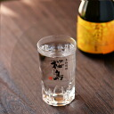 """Honbo brewing-limited goods """"hot water at the rate of glass Sakurajima"""""""