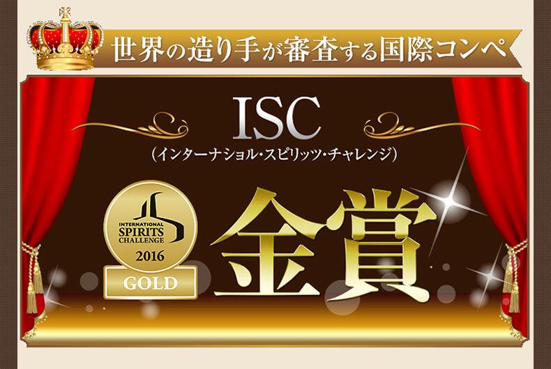 ISC���