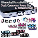 iPhone5 dock connector Swarovski cap & earphone Jack set auktn! fs2gm fs3gm