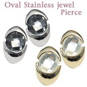 Oval stainless steel jewel pierced earrings (one pair of )auktn!) fs2gm fs3gm
