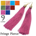 Fringe pierced earrings (one pair of )auktn!) fs2gm fs3gm