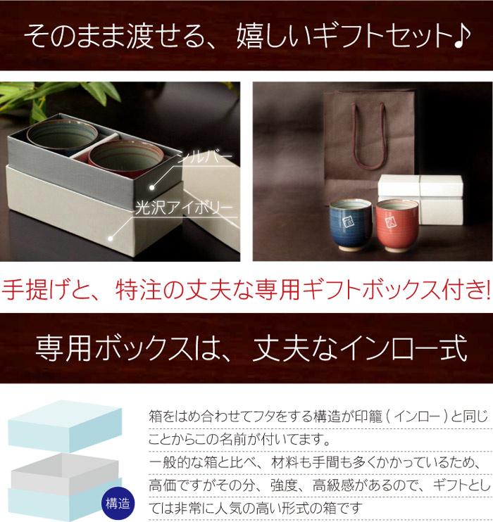 プレゼント 名入れ 誕生日プレゼント 【 粉引 千段 ...