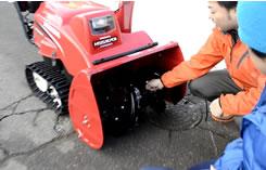 除雪機のシャーボルトの交換方法