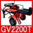 gv2200t