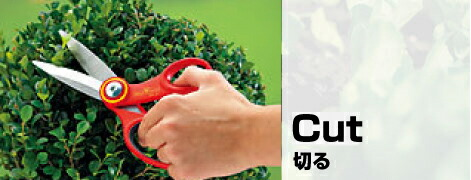 WOLF Gartenの収穫や手入れの道具