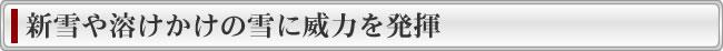 ���L�I�X�@SB800�@�V���n�������̐�ɈЗ͂�