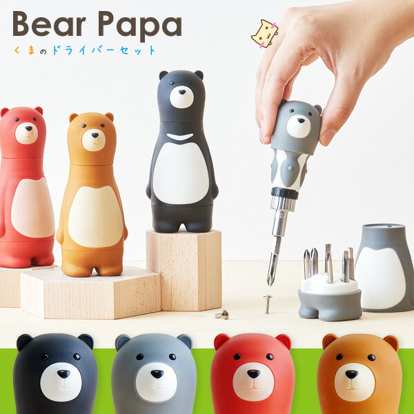 ���˥ޥ�ɥ饤�С� Bear Papa �٥��ѥ�