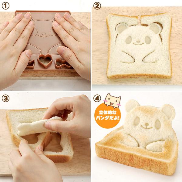 立体切り抜きトーストの作り方