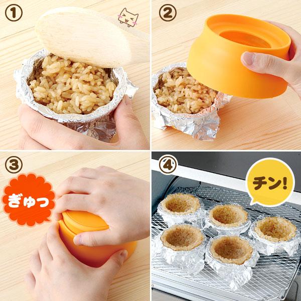 食べられるカップの作り方は簡単