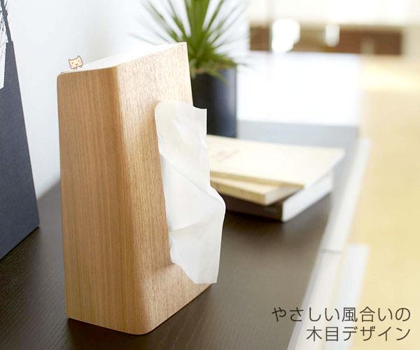 やさしい風合いの木目デザインが自慢