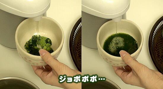 【抹茶の点て方】茶碗にお湯を注ぎます。