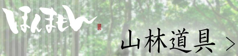 http://item.rakuten.co.jp/honmamon-r/c/0000001172/