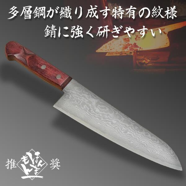 牛刀240