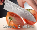 Out of permanent threats! Forged Damascus santoku knife