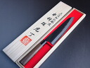 Japanese beef Knife 210mm (Aogami steel gyuto) with wooden box