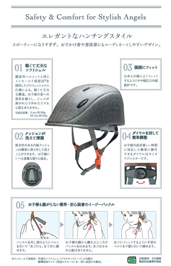 "xsサイズ""(子供用ヘルメット ..."