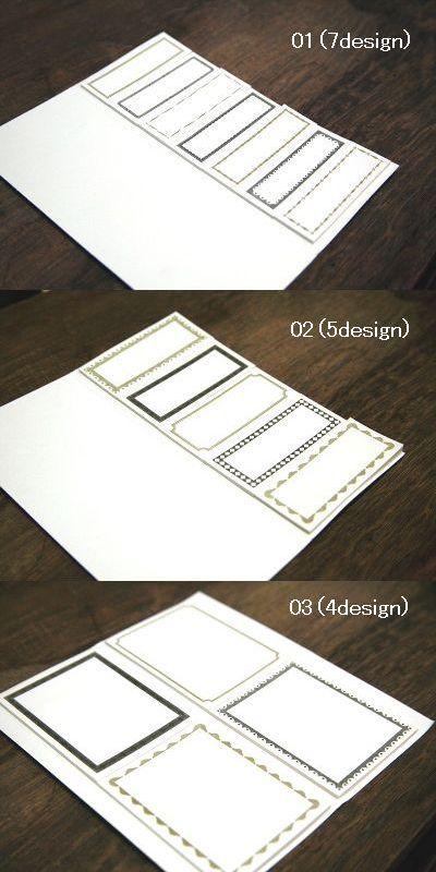 文具·办公用品 笔记纸制品 签条纸 商品详细信息   装饰边框设计分别