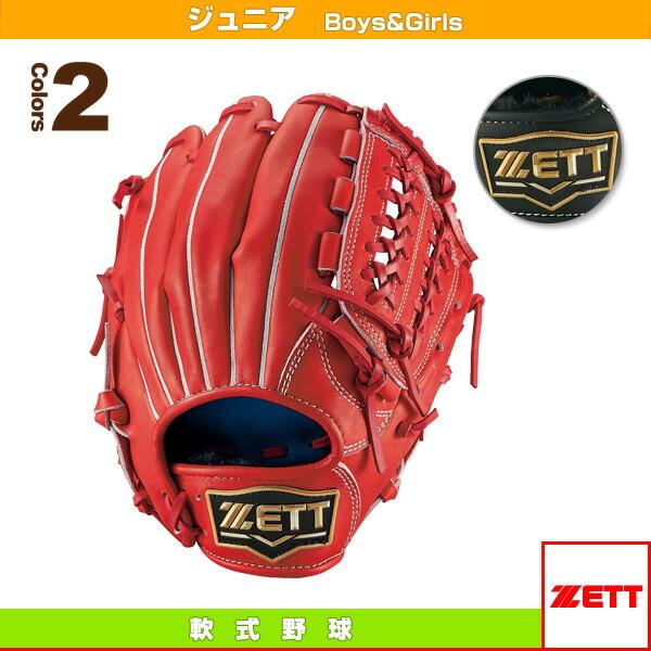 ネオステイタスシリーズ/少年軟式グラブ/オールラウンド用/Mサイズ/限定カラー(BJGB70620)