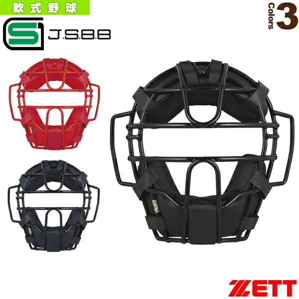 軟式野球用マスク(BLM3152A)