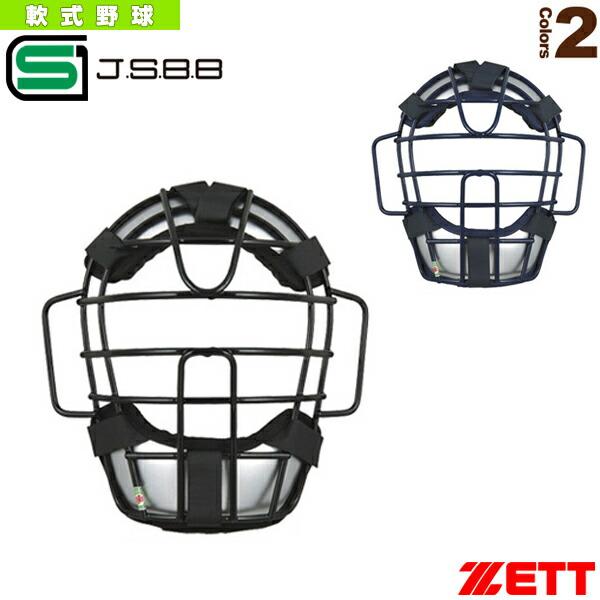 軟式野球用マスク(BLM3153A)