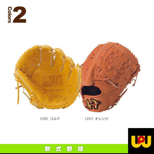 ULTIMATE LABEL/アルティメットレーベル/軟式・投手用グラブ(WNG15852)