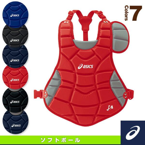 ソフトボール用プロテクター(BPP631)
